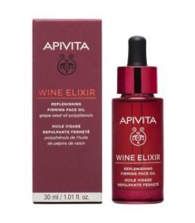 Apivita Wine Elixir Aceite Facial Reafirmante y Reparador
